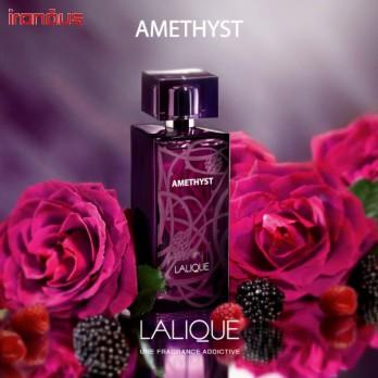 عطر زنانه لالیک مدل Amethyst Eau de Parfum
