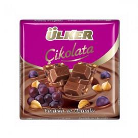 شکلات آلکر Cicolata فندق و کشمش