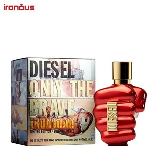 عطر مردانه ديزل مدل Only The Brave Iron Man Eau De Toilette