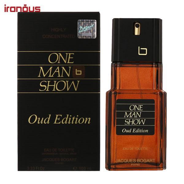 ادو تویلت ژاک بوگارت One Man Show Oud Edition