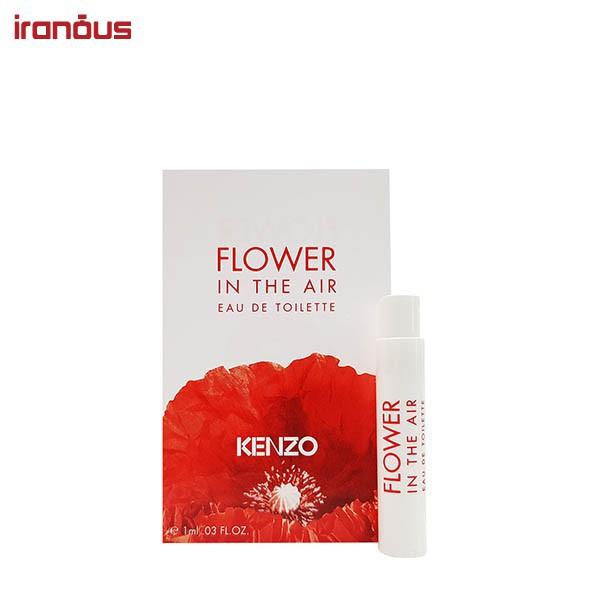 عطر زنانه کنزو مدل Flower In The Air Eau de Parfum