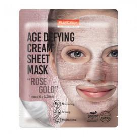 ماسک صورت ورقه ای پیوردرم Rose Gold