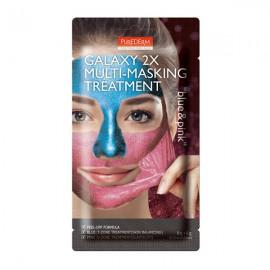ماسک صورت پیوردرم Galaxy 2X Blue & Pink