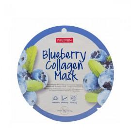 ماسک صورت پیوردرم Blueberry Collagen