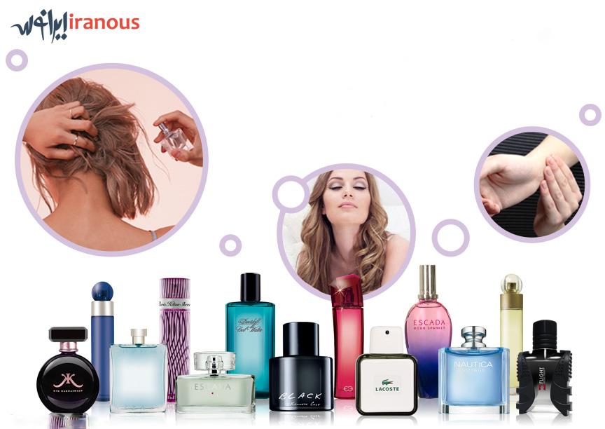 روش هایی برای افزایش بوی عطر روش های تشدید بوی عطر