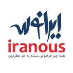 تحریریه مجله ایرانوس