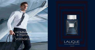 عطر مردانه لالیک : عطرهای خوشبوی برند لالیک که نباید از دست داد
