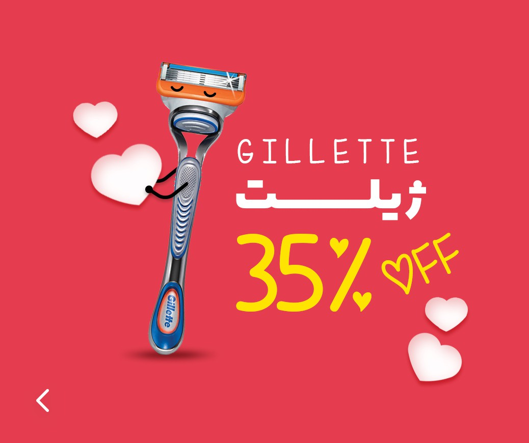 https://iranous.com/281_gillette