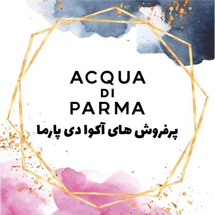 آکوا دی پارما